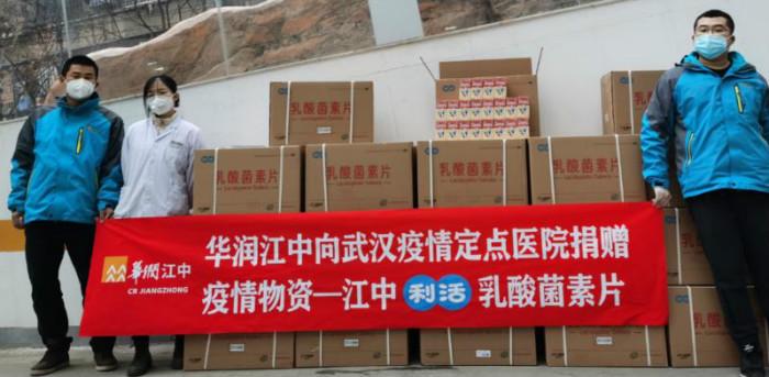 weixintupian_20200312120023.jpg