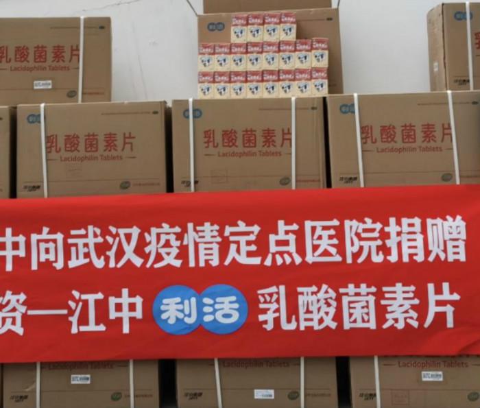 weixintupian_20200312120031.jpg