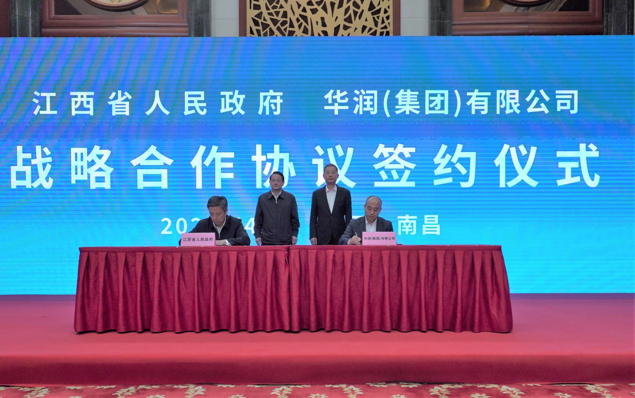 与易炼红省长见证战略合作协议签约.jpg