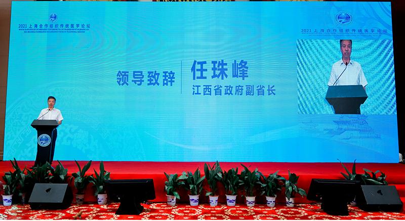 4任珠峰副省长2.png